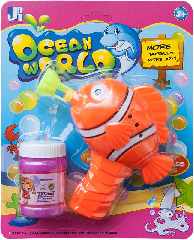 Seifenblasenpistolen Seifenblasenpistole Clownfisch inkl.Seifenblasenflüssigkeit Spielzeug